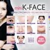 Пластическая хирургия и косметология в Южной Корее