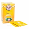 Чайный напиток Гарциния-Аюрведический чай для коррекции веса