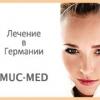Лучшая Мюнхенская Косметологическая клиника-Пересадка волос
