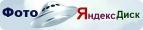 фото логотипа на Яндексе - выбор файла